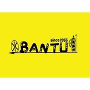 BANTU(バントゥ) [ボードゲーム]