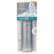 エスプリーク ひんやりタッチ BBスプレー UV 50 E #002 標準的な肌色 [ファンデーション]