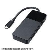 AD-ALCMST3DP [USB TypeC MSTハブ (DisplayPort Altモード)DP]