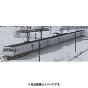 98435 Nゲージ キハ56-200系 急行ディーゼルカーセット(4両) [鉄道模型]