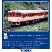 9454 Nゲージ キハ56-200形(T) [鉄道模型]