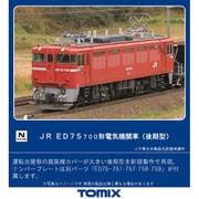 7157 Nゲージ ED75-700形(後期型) [鉄道模型]