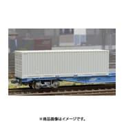 CA-3101 Nゲージスケールアクセサリー 31f コンテナ 3 方リブ付き 妻1方開き 無塗装 [鉄道模型用アクセサリー]