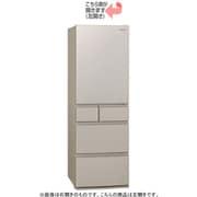 NR-E417EXL-N [冷蔵庫(406L・左開き) 5ドア エコナビ/ナノイー搭載 除菌機能 グレインベージュ]