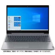 82HL001TJP [ノートパソコン IdeaPad L360i 15.6型/Corei5-1135G7/Iris Xe/SSD 512GB(PCIe NVMe/M.2)/メモリ 8GB/Windows 10 Home 64bit(日本語版)/Microsoft Office Home & Business 2019/プラチナグレー]