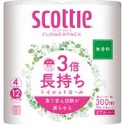 スコッティ フラワーパック 3倍長持ち 4ロール ダブル 無香料