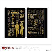 東京リベンジャーズ B7サイズミニノート(B ドラケン&三ツ谷) [キャラクターグッズ]