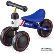 03528 D-bike mini プラス Honda V.トリコロール [三輪車]