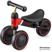 03529 D-bike mini プラス Honda G.レッド [三輪車]