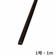 DZ-PM11-CH [00-4115 配線モール 1号 チョコ 1m 1本]