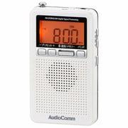 RAD-P360N-W [DSPポケットラジオ FMステレオ/AM パールホワイト]