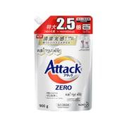 アタックZERO(ゼロ) つめかえ用 大容量 特大2.5倍 900g [洗濯用 液体洗剤]