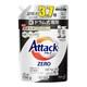アタックZERO(ゼロ) ドラム式専用 つめかえ用 大容量 超特大3.7倍 1350g [洗濯用 液体洗剤]