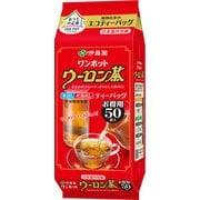 ワンポット ウーロン茶 (エコティーバッグ) 4.0g×50袋 [中国茶 ティーバッグ]