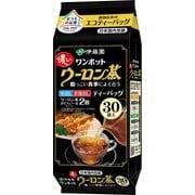 ワンポット 濃いウーロン茶 (エコティーバッグ) 5.0g×30袋 [中国茶 ティーバッグ]