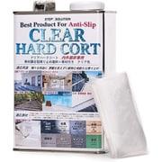 CHC-C1 [床用 滑り止め塗料 透明色 クリアハードコート 色:クリアー 塗料1kg/骨材100g]