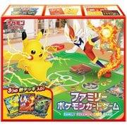 ポケモンカードゲーム ソード&シールド ファミリーポケモンカードゲーム [トレーディングカード]