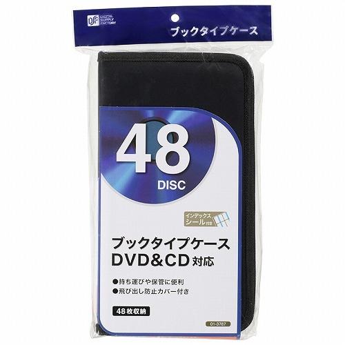 OA-RC8CA-K [DVD&CDブックタイプケース 48枚収納]