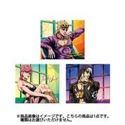ジョジョの奇妙な冒険 黄金の風 canvas style -キャンバススタイル- 1BOX(10個入り) [コレクション食玩]