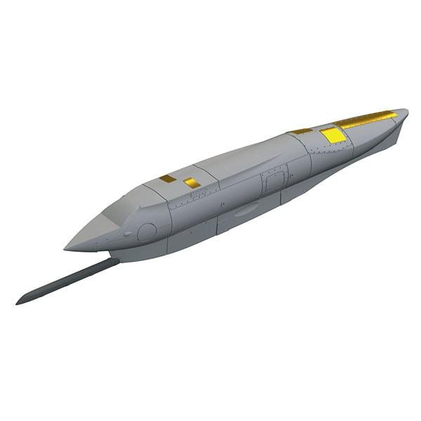 EDU672252 1/72 ブラッシンシリーズ R-V レーダー キャリブレーションポッド (チェコ空軍MiG-21用) (エデュアルド用) [プラモデル用パーツ]