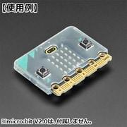 EF11089 [ELEFREAKS micro:bit V2用ケース 乳白半透明]