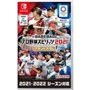 プロ野球スピリッツ2021 グランドスラム [Nintendo Switchソフト]