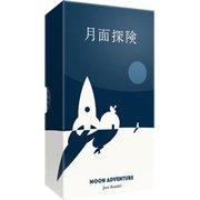 月面探検 [ボードゲーム]