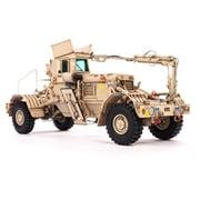 ミリタリーシリーズ FV35354 ハスキーMk.III VMMD ロボットアーム搭載型 [1/35 プラモデル]