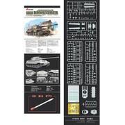 ミリタリーシリーズ FLYFH3019 ドイツ キングタイガー (ヘンシェル砲塔) [1/72 プラモデル]