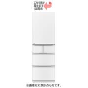 MR-B46GL-W [冷蔵庫(455L・左開き) 5ドア Bシリーズ 除菌機能 クリスタルピュアホワイト]
