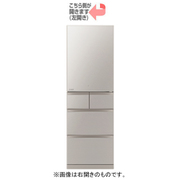 MR-B46GL-C [冷蔵庫(455L・左開き) 5ドア Bシリーズ 除菌機能 グレイングレージュ]