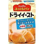 ふっくらパンドライイーストお徳用  60g