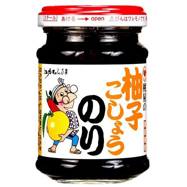 桃屋 柚子こしょうのり [海苔佃煮]