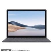 7IP-00020 [Surface Laptop 4(サーフェス ラップトップ 4) 13.5インチ AMD Ryzen 5 SSD 256GB メモリ 16GB プラチナ(受注生産)]