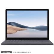 5BT-00050 [Surface Laptop 4(サーフェス ラップトップ 4) 13.5インチ Intel Core i5プロセッサ SSD 512GB メモリ 8GB プラチナ]