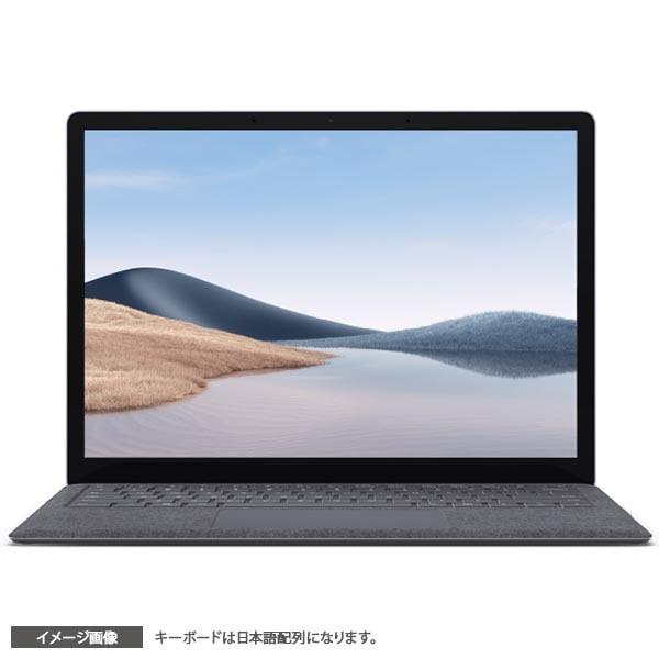 5AI-00039 [Surface Laptop 4(サーフェス ラップトップ 4) 13.5インチ Intel Core i5プロセッサ SSD 512GB メモリ 16GB プラチナ]
