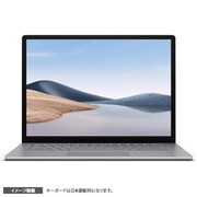 5UI-00020 [Surface Laptop 4(サーフェス ラップトップ 4) 15インチ AMD Ryzen 7 SSD 256GB メモリ 8GB プラチナ]