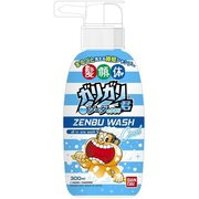 ZENBU WASH Cool ガリガリ君 [キャラクターグッズ]