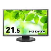 LCD-MF224EDB-F-A [業務用 液晶ディスプレイ 21.5型ワイド フリースタイルスタンド&広視野角パネル採用 ブラック]