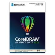 CorelDRAW Graphics Suite 2021 for Windows シリアルコード版 [Windowsソフト]