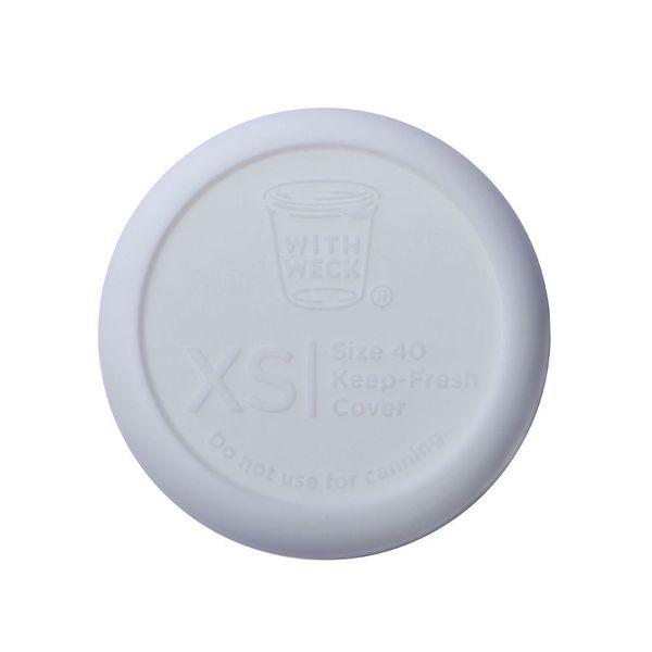WW-025WH [シリコンキャップ XS ホワイト]