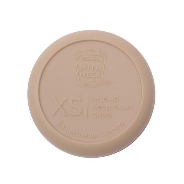 WW-025BE [シリコンキャップ XS ベージュ]