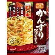 麺日和 かんずりペペロンチーノ 42.2g [つゆ]