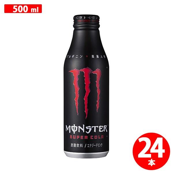 モンスター スーパーコーラ ボトル缶 500ml×24本 [炭酸飲料]