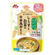 Z-16 [しらすと白菜の中華風卵とじ 1袋(100g)]