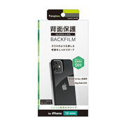 TR-IP20S-BPM-CC [iPhone 12 mini 用 背面保護 9Hガラスコーティングフィルム 光沢]