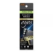 RT-GS21FG/CAB [Galaxy S21 5G 用 ガラスフィルム 10H カメラ eyes ブラック]