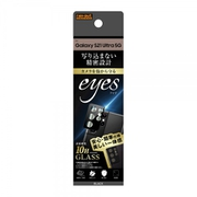 RT-GS21UFG/CAB [Galaxy S21 Ultra 5G 用 ガラスフィルム 10H カメラ eyes ブラック]