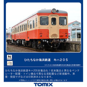8605 Nゲージ ひたちなか海浜鉄道 キハ205 [鉄道模型]