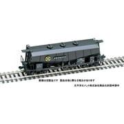 HO-739 HOゲージ 私有貨車 ホキ5700形(2両分・組立キットA)上級者向け [鉄道模型]